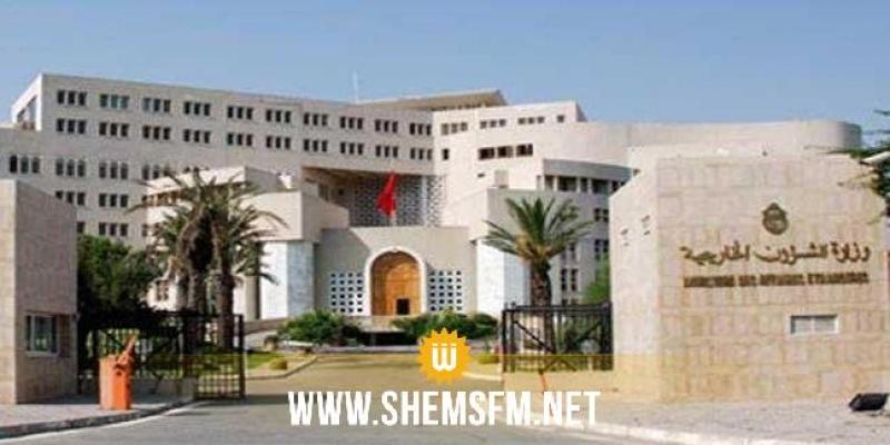 وزارة الخارجية تؤكد على'ضرورة عدم المساس بالوضع القانوني والتاريخي لمدينة القدس'