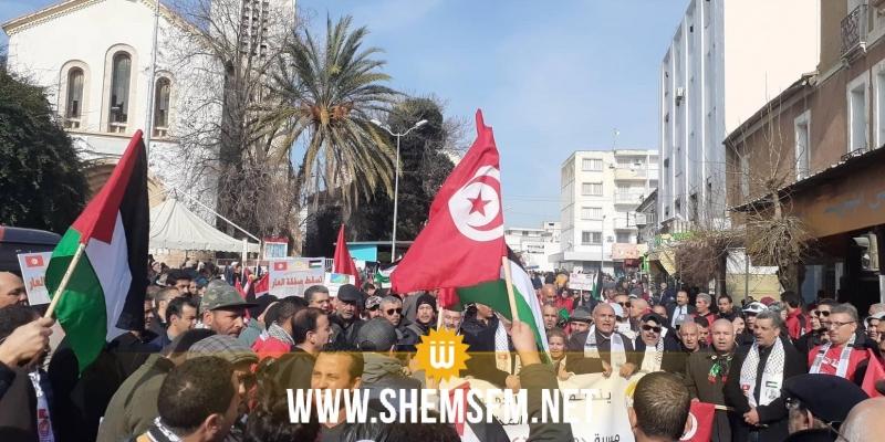 باجة: مسيرة شعبية مناهضة لصفقة القرن وداعمة للقضية الفلسطينية