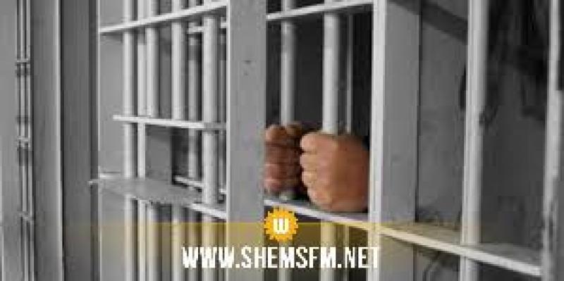 Jendouba : 3 mandats de dépôt dans l'affaire de trafic de psychotropes