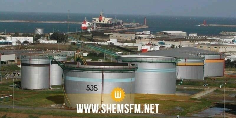 بنزرت: إستئناف شحن المواد البيترولية بمصنع تكرير النفط 'ستير' بجرزونة
