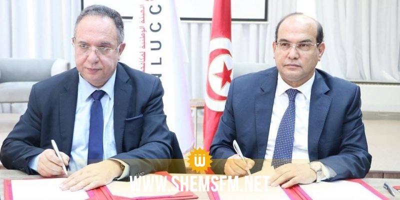 لدعم اليات التقصي: اتفاقية شراكة و تعاون بين هيئة مكافحة الفساد والديوان الوطني للملكية العقارية