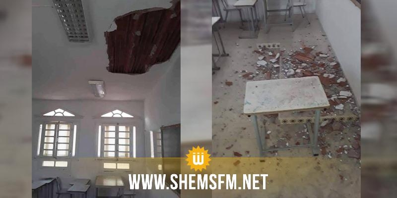 القيروان: سقوط جانب من سقف قاعة تدريس