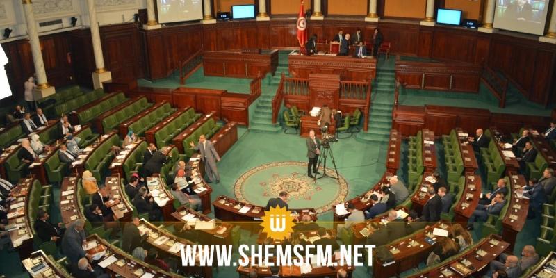 جلسة عامة للبرلمان يوم 26 فيفري الجاري