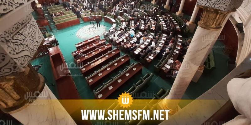 لجنة النظام الداخلي تصادق على إقرار عتبة انتخابية بـ5%