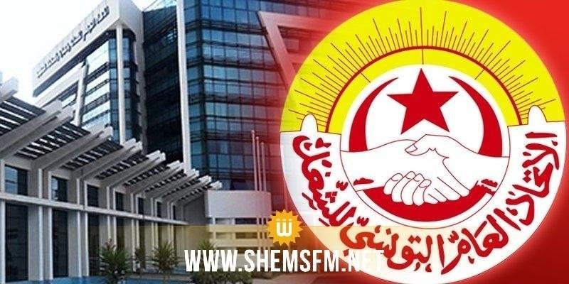 اتحاد الشغل يؤكد جاهزيته للبدء في جولة جديدة من المفاوضات الاجتماعية في القطاع الخاص