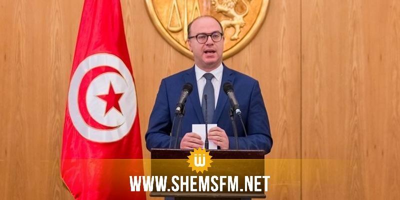 المغزاوي: الفخفاخ سيعلن غدا عن تشكيلة حكومته