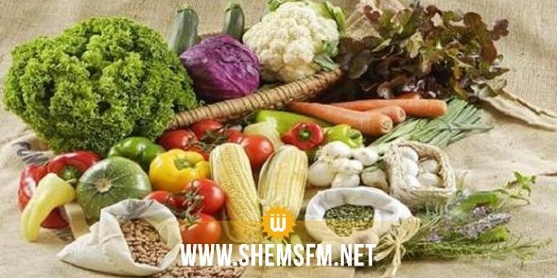 صحة: أطعمة تجعل الإنسان أكثر سعادة