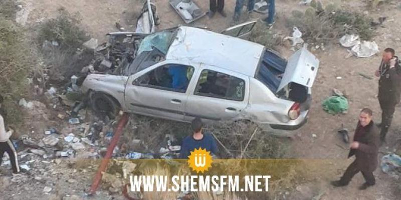 القصرين: إصابة 3 أشخاص بعد سقوط سيارتهم في وادي الحطب