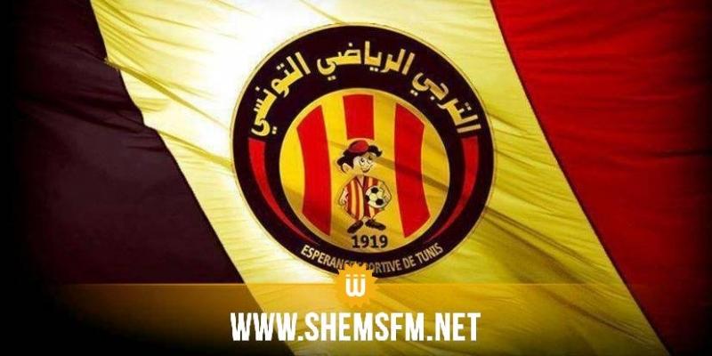 لجنة النزاعات بجامعة كرة القدم تحكم بقرابة 450 ألف دينار ضد الترجي