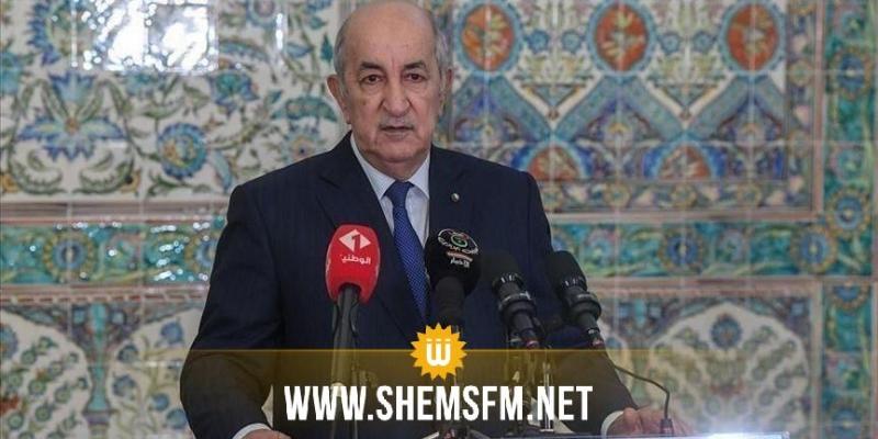 أكد ضرورة استعمال الحافلات: الرئيس الجزائري يمنع الوزراء من الزيارات الميدانية بمواكب رسمية