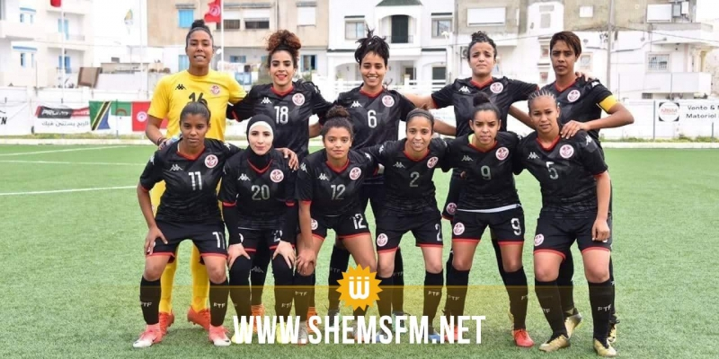 دورة إتحاد شمال افريقيا للسيدات: تونس تفوز على موريتانيا