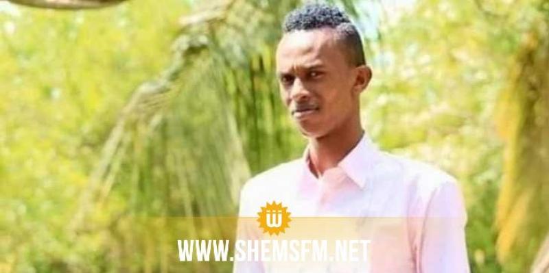 مُسلّحون يقتلون صحافياً في الصومال