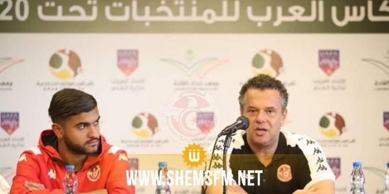 كأس العرب للأواسط: تشكيلة المنتخب في مواجهة العراق