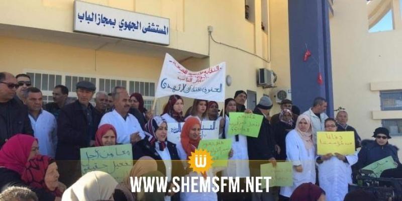 مجاز الباب: تحرك احتجاجي للمطالبة بتفعيل استغلال المستشفى الجهوي