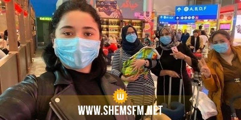 رفع الحجر الصحي عن  التونسيين العائدين من ووهان الصينية