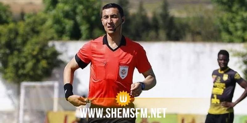 الجولة 15 من الرابطة 1 لكرة القدم: تعيين الحكم أمير الوصيف لمباراة النادي البنزرتي و الترجي
