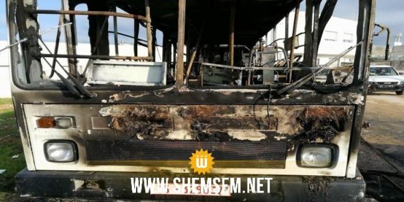 بنزرت: حرق حافلة مخصصة للنقل التلاميذ