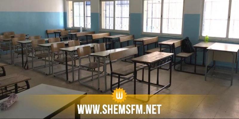 يوم الخميس: إضراب بكل المدارس الإبتدائية بولاية تونس