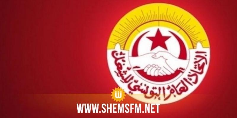 منعم عميرة: 'الأوضاع في البلاد مفتوحة على كل الاحتمالات'