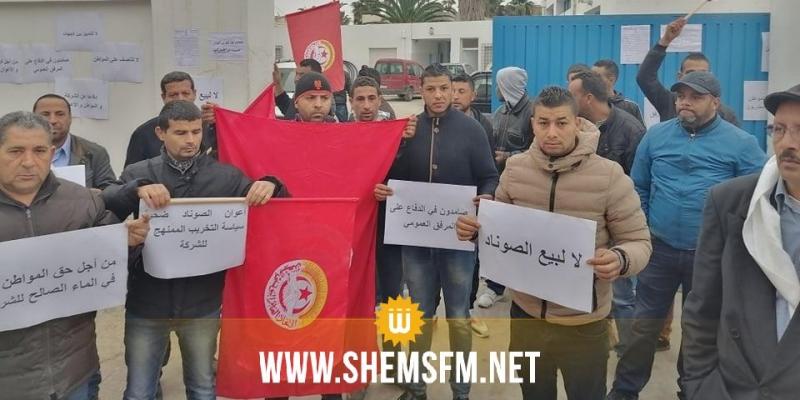 جندوبة: أعوان الصوناد في إضراب جهوي (صور)