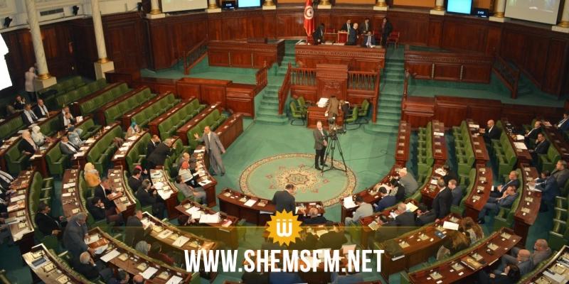 البرلمان: غدا يحدد مكتب المجلس موعد الجلسة العامة لمنح الثقة للحكومة