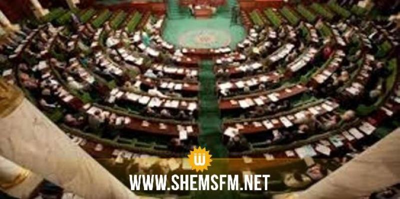 الثلاثاء 25 فيفري: جلسة عامة للتصويت على تنقيح القانون الانتخابي وإقرار العتبة