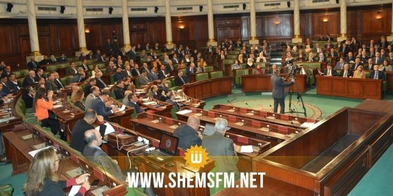 Le 25 février, examen du projet de loi concernant la portée du seuil électoral à 5%
