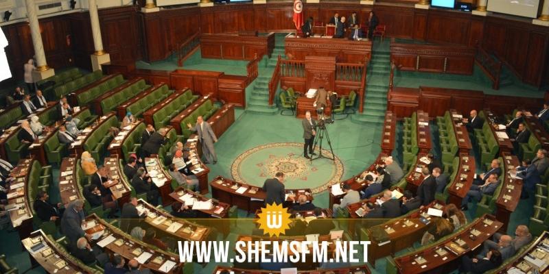 تأجيل جلسة المصادقة على تنقيح القانون الانتخابي إلى 3 مارس المقبل