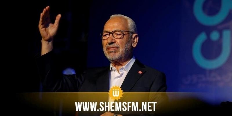 Rached Ghanouchi :'Il est prévu que le gouvernement Fakhfakh va être approuvé'