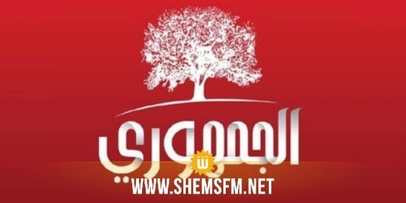 Al Joumhouri appelle Fakhfakh à s'employer à améliorer les conditions de vie des Tunisiens