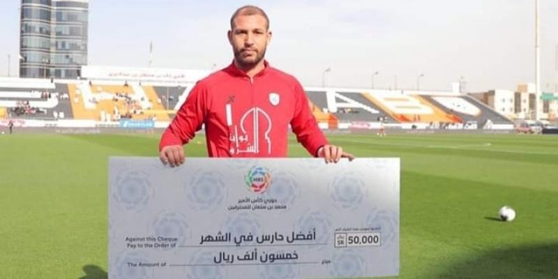 الدوري السعودي: فاروق بن مصطفى أفضل لاعب لشهر جانفي