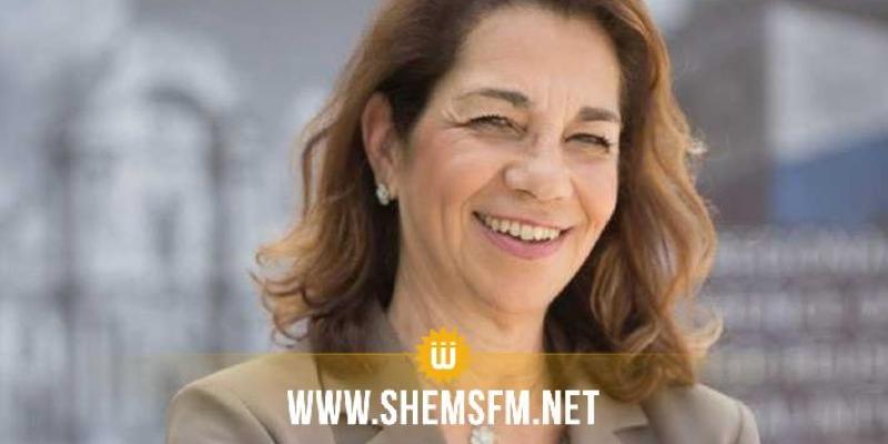 Biographie de Akissa Bahri, secrétaire d'Etat chargée des ressources hydrauliques