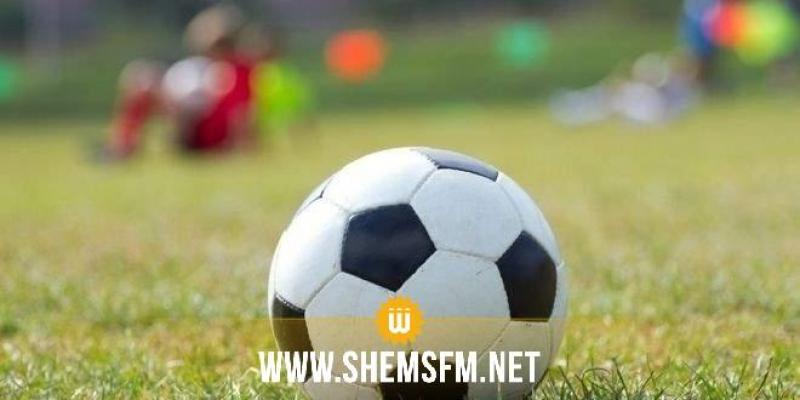 تعيينات مباريات الدور 16 من كأس تونس لكرة القدم