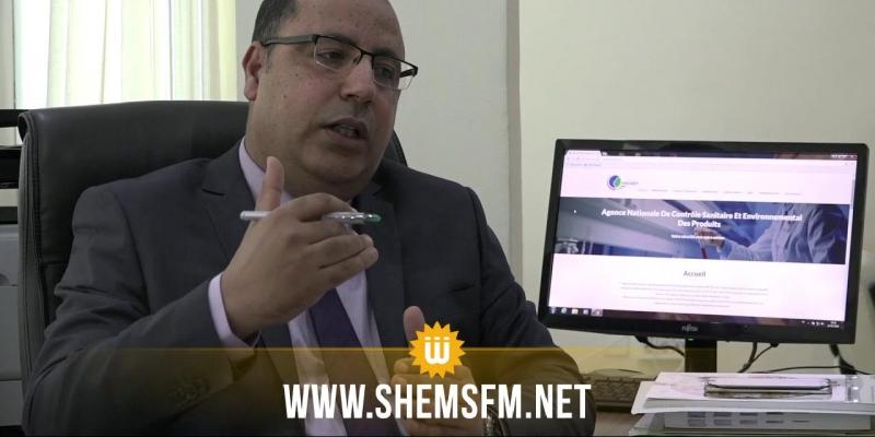 Biographie de Hichem Mechichi, candidat au poste de ministre de l'Intérieur