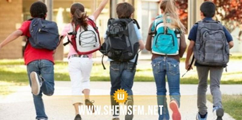 وزارة التربية تؤكد اتخاذها لكل الإجراءات اللازمة لردع المعتدين على التلاميذ و الإطار التربوي