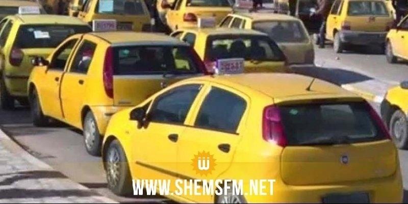 إلغاء إضراب التاكسي الفردي المقرر ليوم 24 فيفري 2020