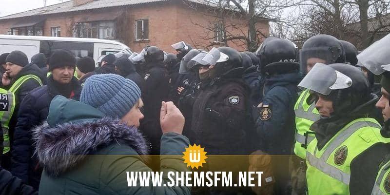 أوكرانيا: مظاهرات بسبب 'كورونا' وهجوم عدائي ضد مواطنين قادمين من الصين