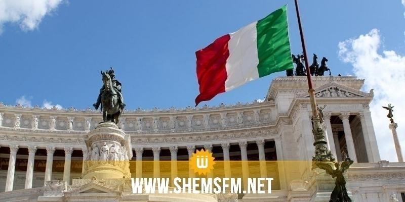 إيطاليا: غلق 11 بلدة بعد إكتشاف 79 إصابة بفيروس كورونا