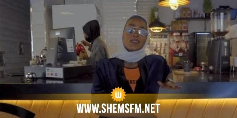 مسؤولون سعوديون يطالبون بالقبض على مغنية بسبب أغنية في مكة