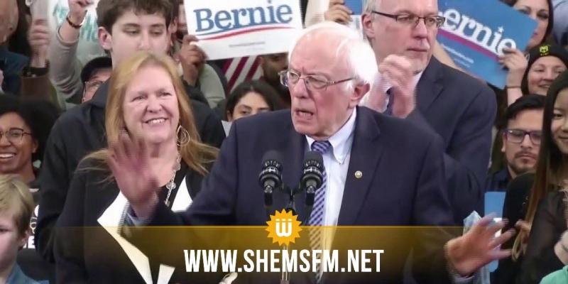 الولايات المتحدة: بيرني ساندرز يفوز في الإنتخابات التمهيدية للحزب الديمقراطي بولاية نيفادا