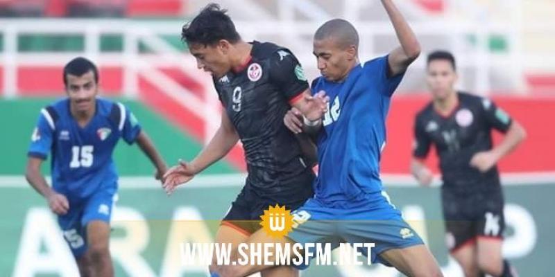 كأس العرب للأواسط: المنتخب يتعادل مع الكويت ويدعّم صدارته للمجموعة
