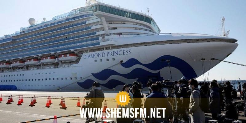 بريطانيا: ثبوت 4 حالات إصابة بـ'كورونا' بعد إجلائهم من سفينة سياحية