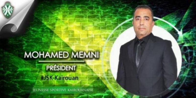 رئيس شبيبة القيروان: 'عنا شكون سمع القصعي يقول يا سي معز الشوط الثاني نعطيكم ضربة جزاء'