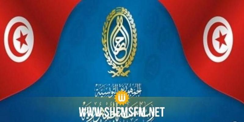 متمتعون بالعفو التشريعي العام يطالبون قيس سعيّد ومؤسسة الرئاسة باعتذار دولة