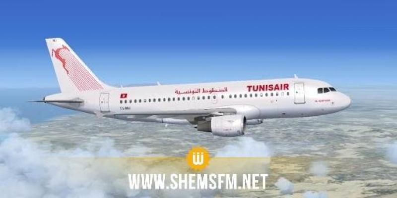 توضيح الخطوط التونسية  بخصوص تعاقدها مع شركة على ملك أقارب مسؤول أول في الحكومة
