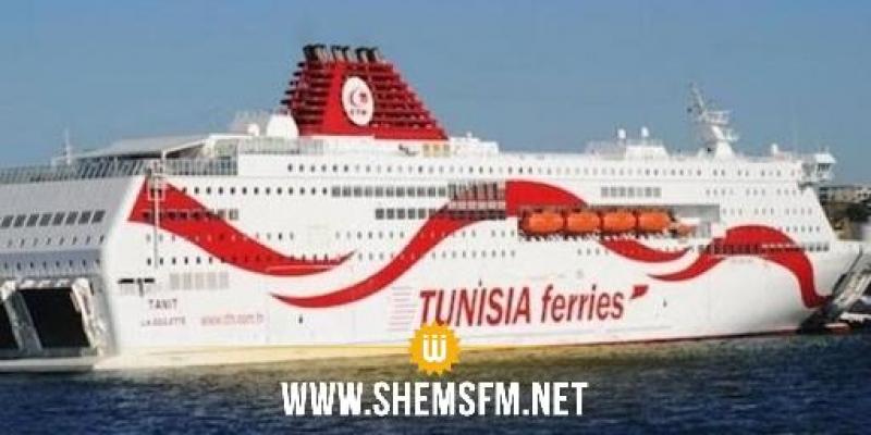 الشركة التونسية للملاحة: لم يتم إلغاء أي رحلة بين تونس وإيطاليا
