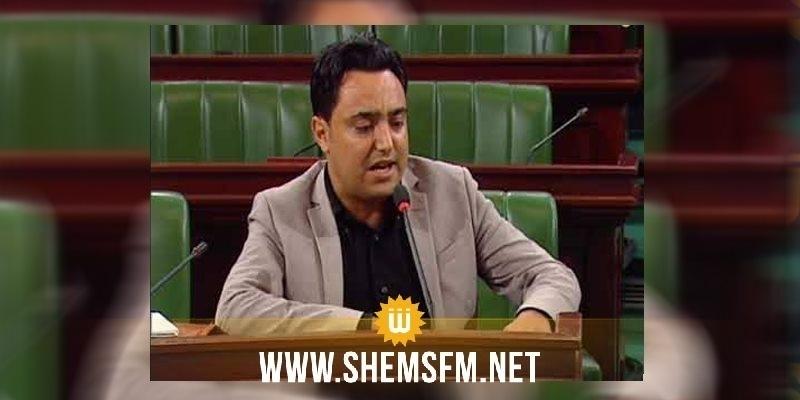 فؤاد ثامر: نسعى لأن تكون رئاسة لجنة المالية والتخطيط والتنمية لقلب تونس