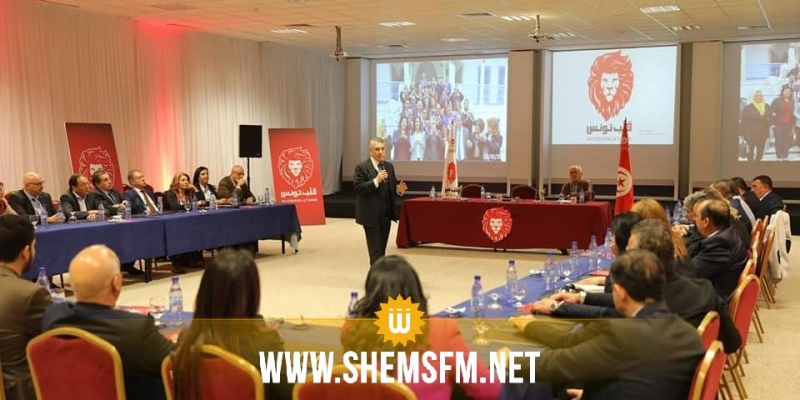 حزب قلب تونس يقرر عدم منح الثقة لحكومة الفخفاخ