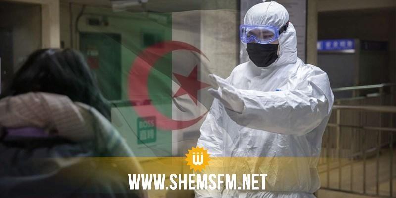 الجزائر تعلن تسجيل أول إصابة مؤكدة بفيروس كورونا