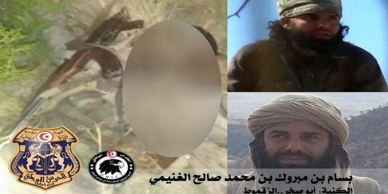الإرهابي الذي تم القضاء عليه هو بسام الغنيمي ذبح الشقيقين الغزلاني والسلطاني (صـور)